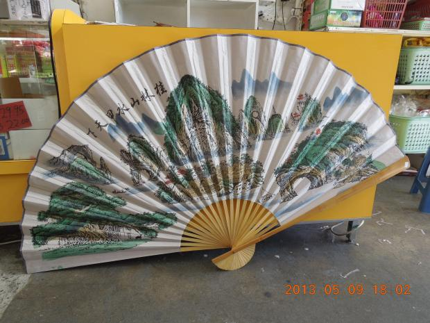 Paper Fan: Large 80cm